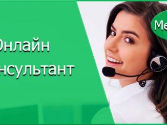 Номер сотового оператора Мегафон